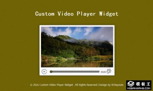 自定义视频播放组件网页模板