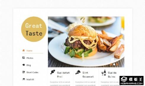 简洁绝佳美味餐厅响应式网页模板