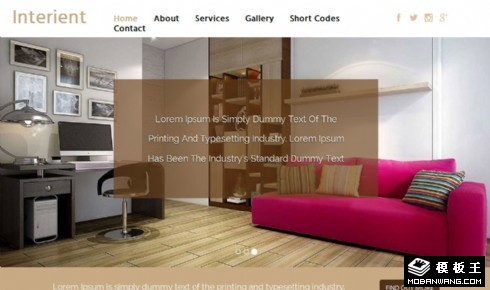 简约室内设计风格响应式网页模板