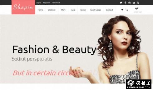 时尚品牌服饰商城响应式网页模板