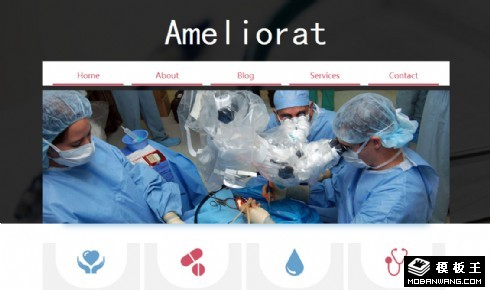 医学手术日志响应式网页模板