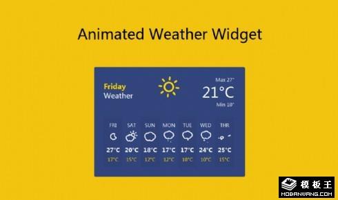 动画天气预报组件网页模板