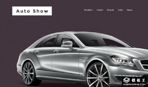 汽车展示响应式网页模板