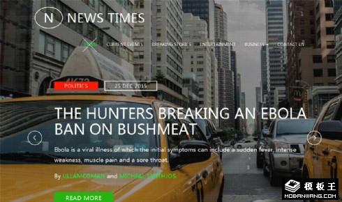 新闻时报门户响应式网页模板