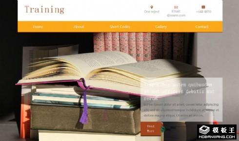 学习培养教育响应式网页模板