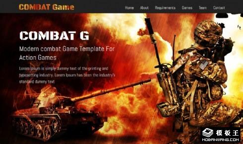 战争游戏公司响应式网页模板