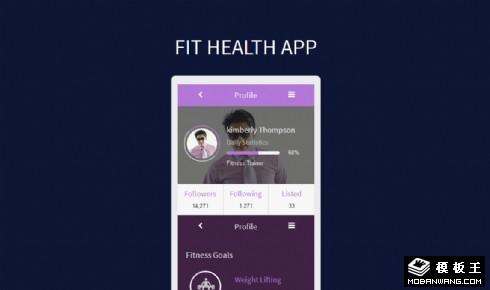 健身应用APP网页模板