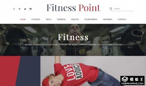 健身房教学响应式网页模板
