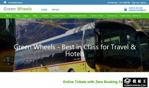 绿色旅行线路响应式网页模板
