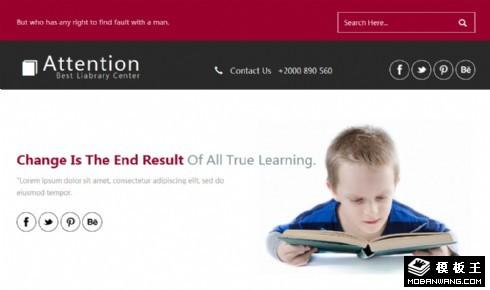 图书阅读中心响应式网页模板