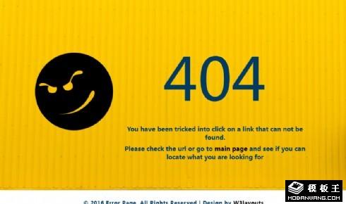 黄色404错误提示网页模板