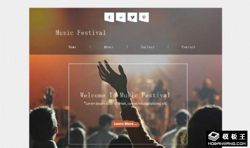 音乐节活动响应式网页模板