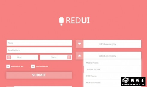 红色UIKIT组件响应式网页模板