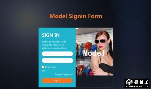 模特登录框响应式网页模板