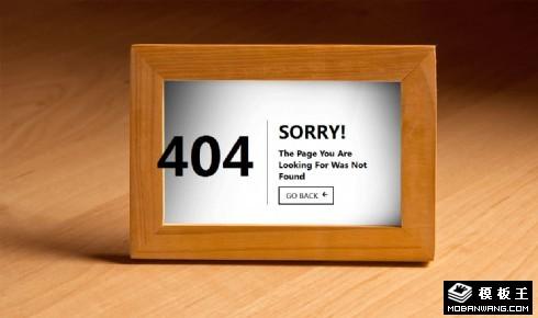 404错误相框响应式网页模板