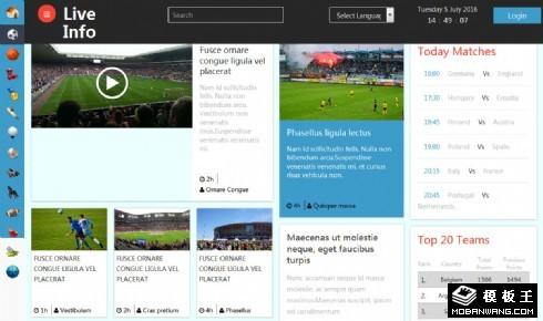 综合体育资讯响应式网页模板