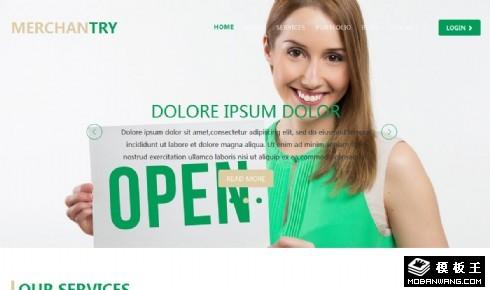绿色商务企业产品响应式网页模板