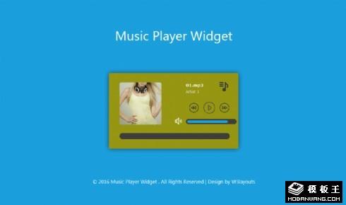 音乐专辑播放器网页模板