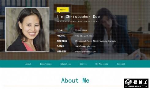 个人简历详细介绍响应式网页模板