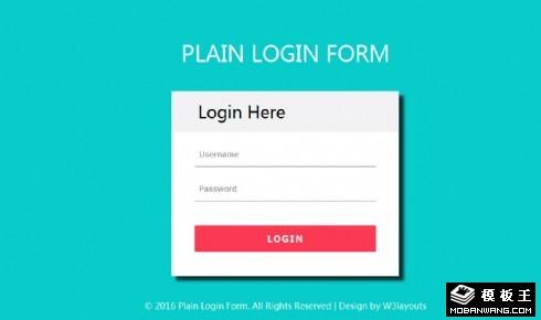 简洁登录框响应式网页模板