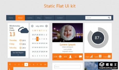 橙色UIKIT组件响应式网页模板
