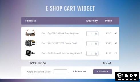 商城购物车组件响应式网页模板