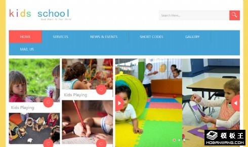 校园儿童动态展示响应式网站模板