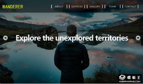 流浪者旅行服务响应式网页模板