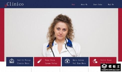 临床医学研究响应式网页模板