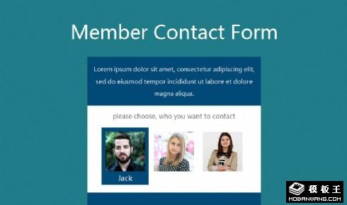 会员联系方式表单响应式网页模板