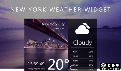 城市天气预报插件响应式网页模板