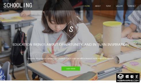 学校教育介绍展示响应式网页模板