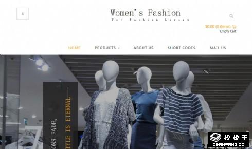 女性时尚产品商城响应式网页模板