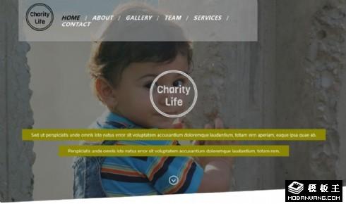 慈善之路响应式网页模板
