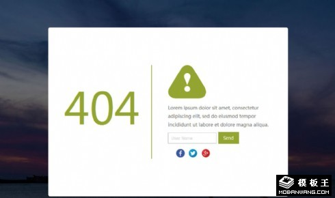 海边404错误网页模板