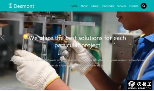 工程建设公司响应式网页模板