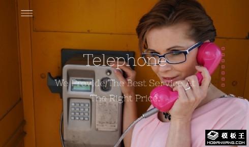 电话通信建设响应式网页乐虎国际手机
