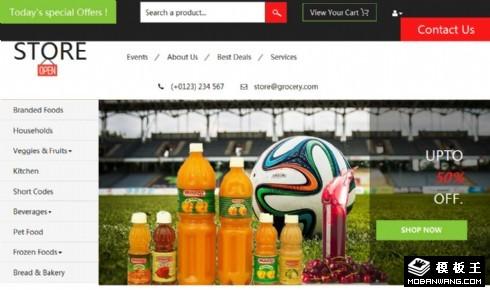 超市商城响应式网页模板