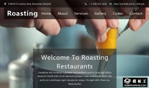 烧烤烘焙美食响应式网页模板