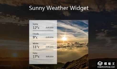 晴天天气插件响应式网页模板