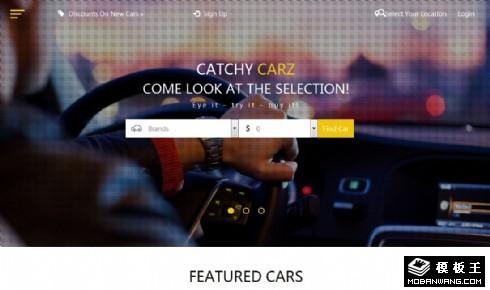 高档汽车展示销售响应式网页模板