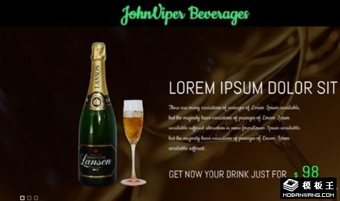 酒类品牌滚动介绍响应式网页模板