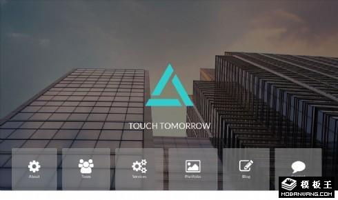 科技产品公司介绍响应式网页模板