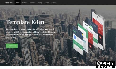 产品发布介绍响应式网页模板