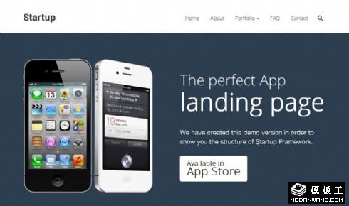 应用商店APP团队响应式网页模板