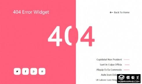 红白404错误响应式网页模板