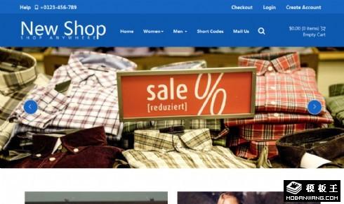 换季服饰促销商城响应式网页模板