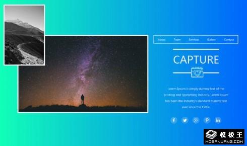捕获瞬间摄影展示网页模板