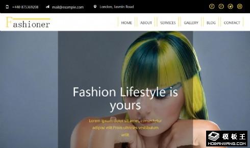 时尚缔造响应式网页模板