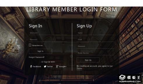 复古图书馆登录注册表单网页模板